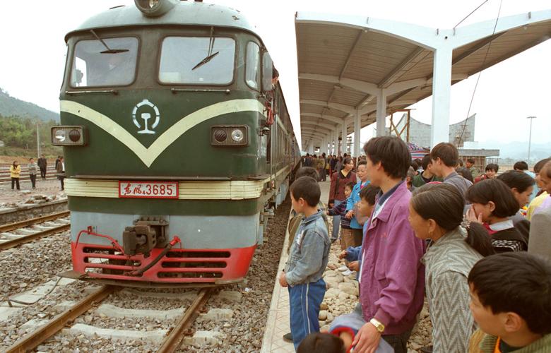列車飛馳四十載——改革開放中的中國鐵路巨變