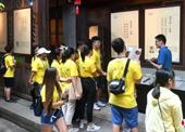福建成港澳台青少年研学旅游热门目的地