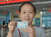 9月10日起可购买福州至香港西九龙站高铁票