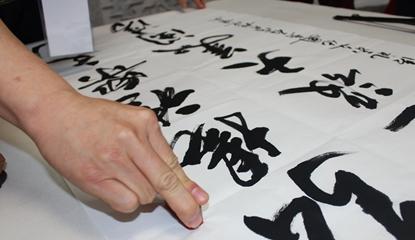 福建闽清举办精品书画笔会和展览活动 为期4天
