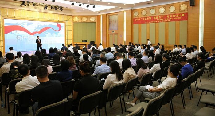 漳州开发区举行青年演讲比赛