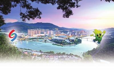 第十四届海峡两岸林博会将于11月6日在三明举办
