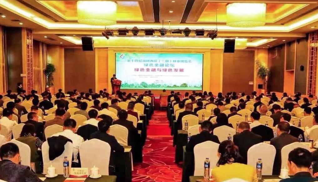 福建三明:绿色金融与绿色发展相互促进