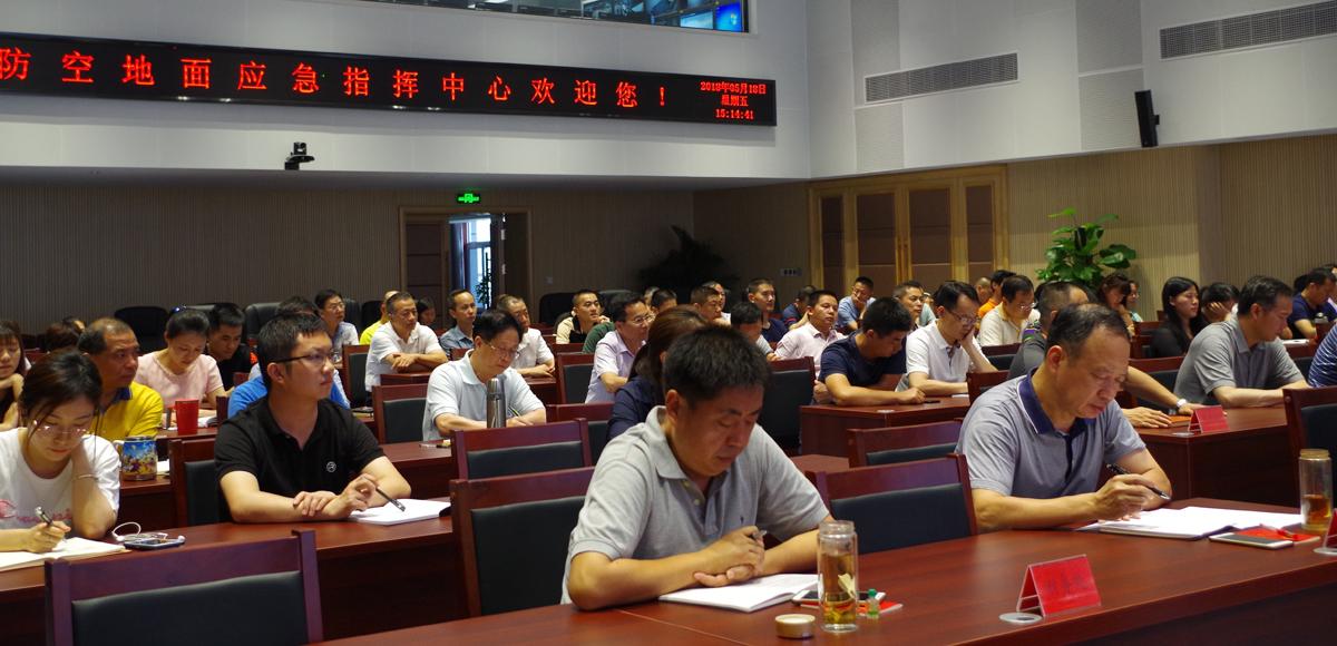 福建省人防辦組織開展憲法專題講座