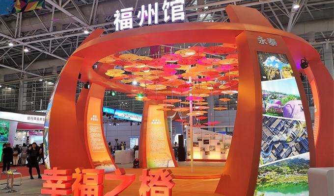 2018福建旅遊生活展開幕