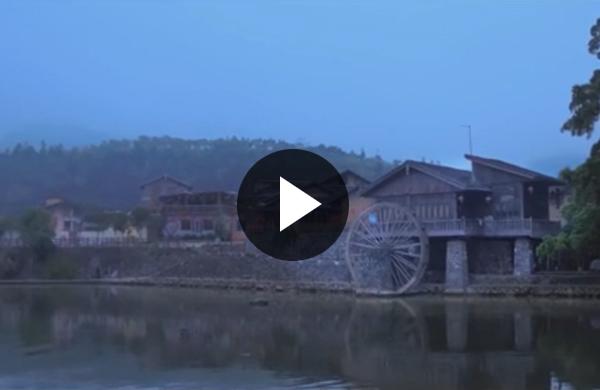 漳州南靖土楼茶微电影《当下》首映