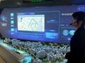 国际传感器·半导体产业链暨物联网高峰论坛举行