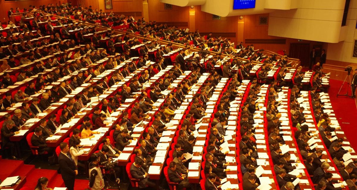 福建省政協十二屆二次會議在福州召開
