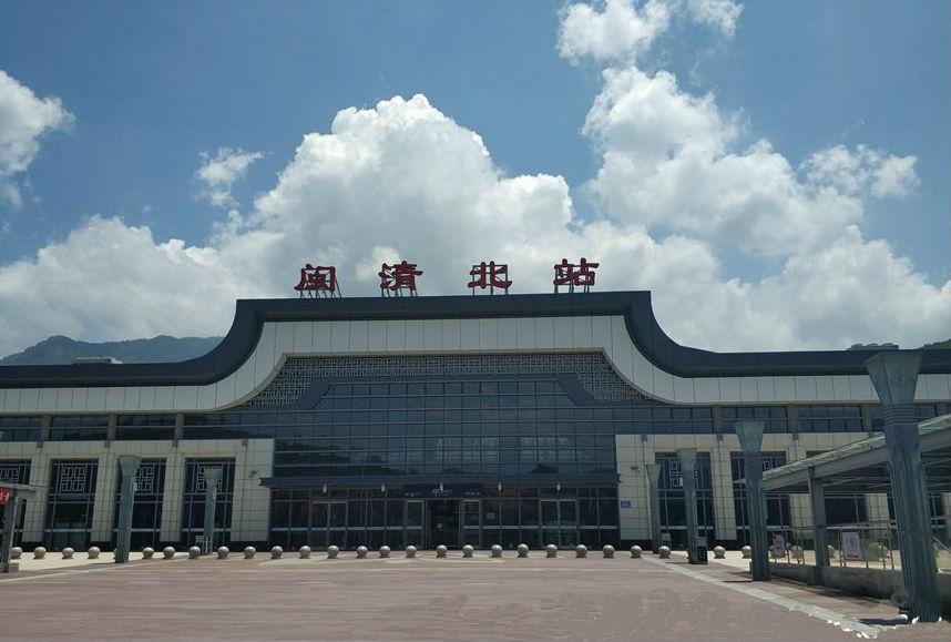 探訪高鐵閩清北站和停止客運的閩清站