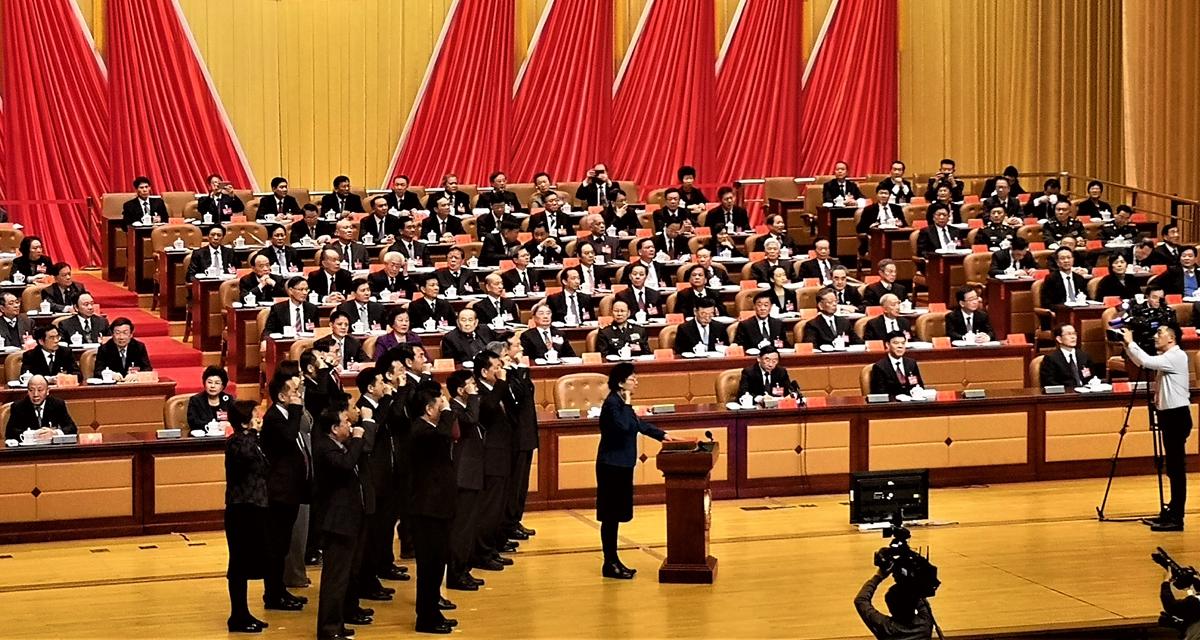 福建省十三屆人大二次會議閉幕