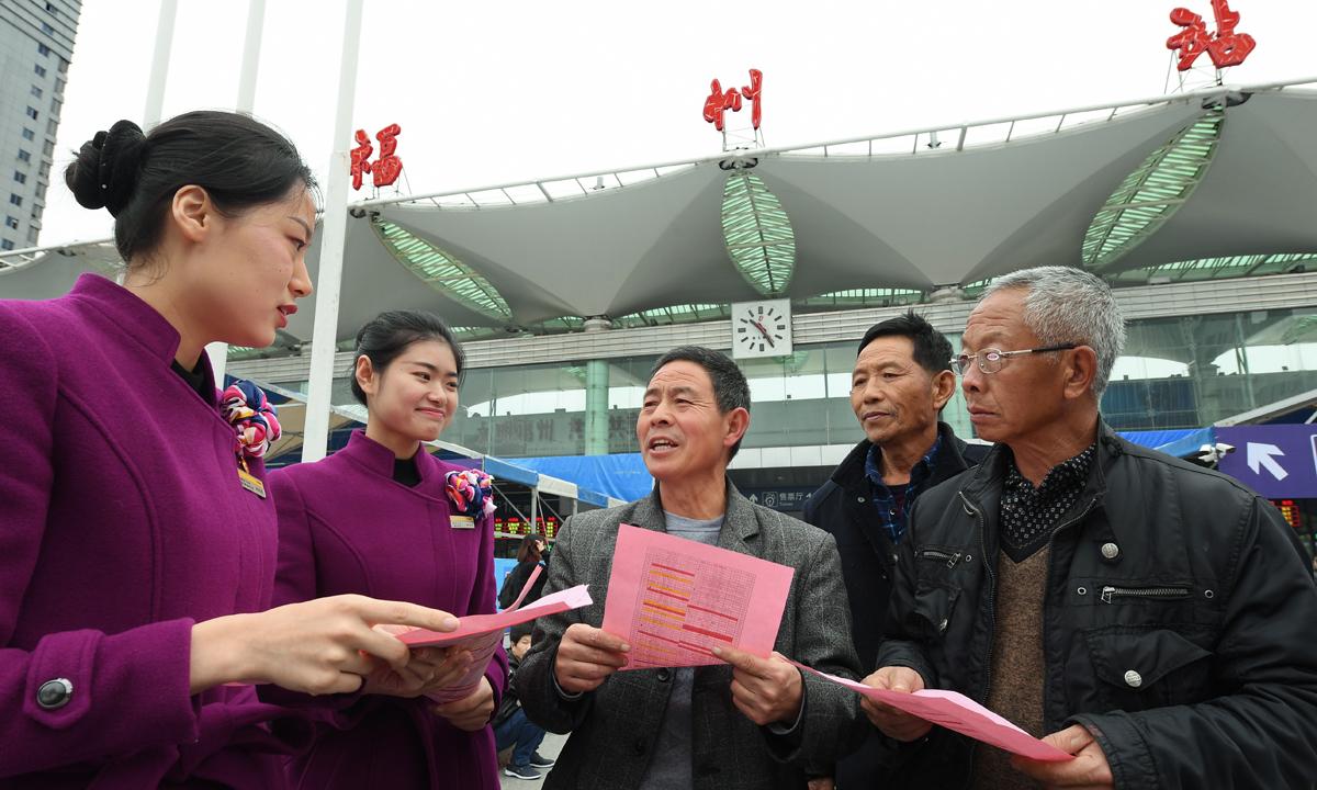 福州火車站:溫馨服務迎春運