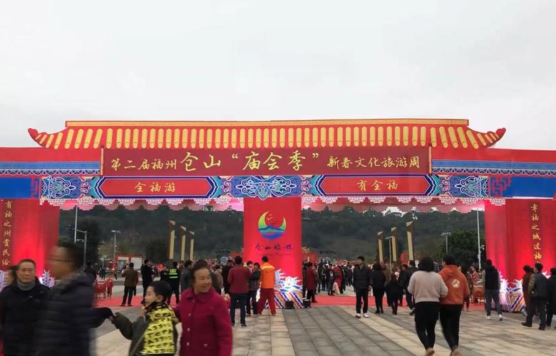 """福州倉山:復古辦廟會 地道""""中國年"""""""