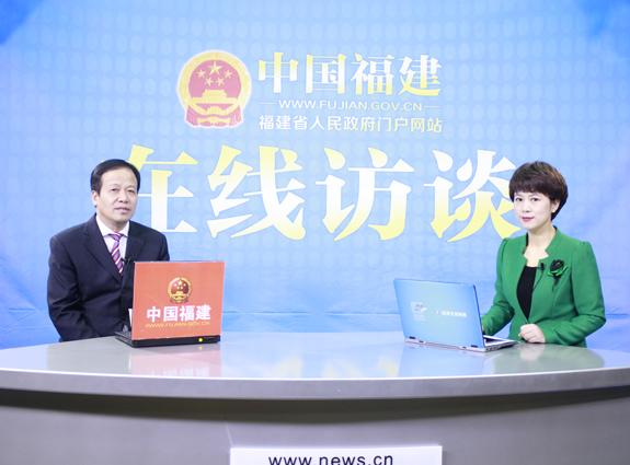 """""""互聯網+醫療健康""""情況介紹"""