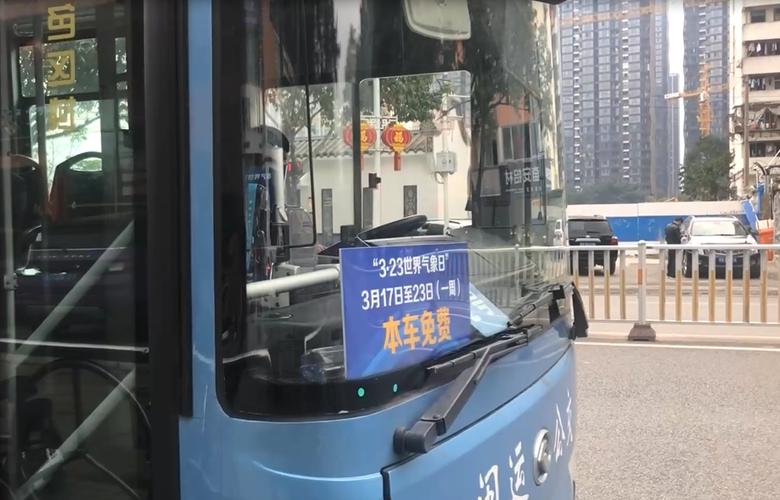 """福州开通""""气象公交专车"""" 市民可免费乘坐一周"""