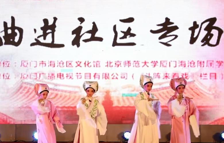 """""""小戏骨""""演绎歌仔戏活化传承闽南文化"""