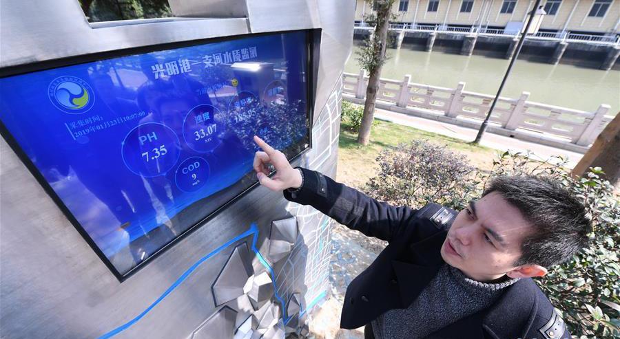 福州市城區水係聯排聯調中心工作人員介紹福州光明港一支河的水質實時監測數據(資料圖)