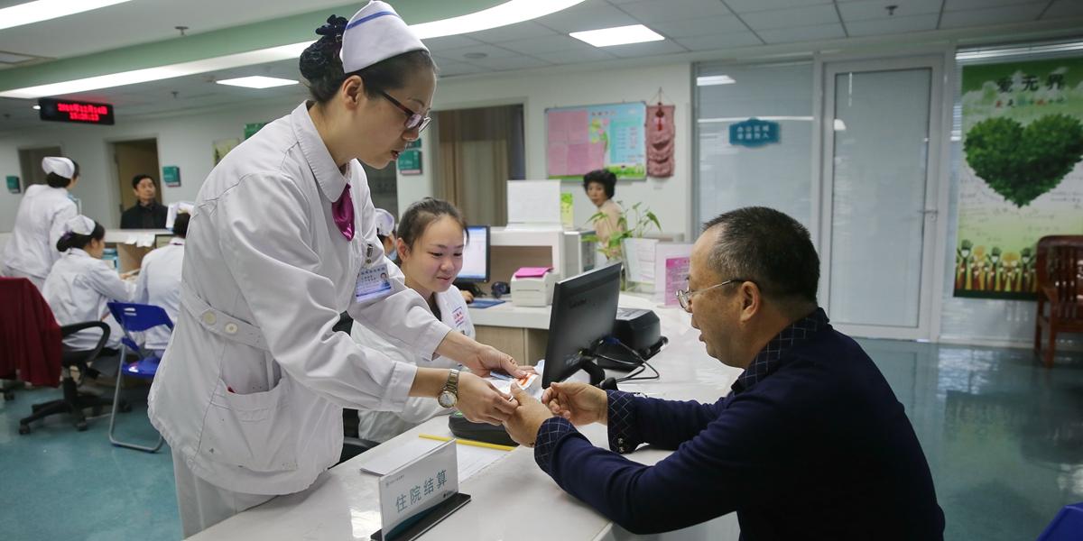 """福建:""""互聯網+醫療健康""""讓群眾少跑路"""