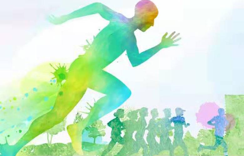 綠色健跑·活力三寶