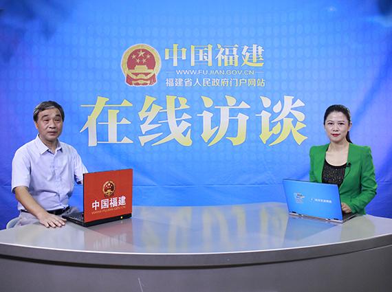 福建推進應(ying)急管理事業改革