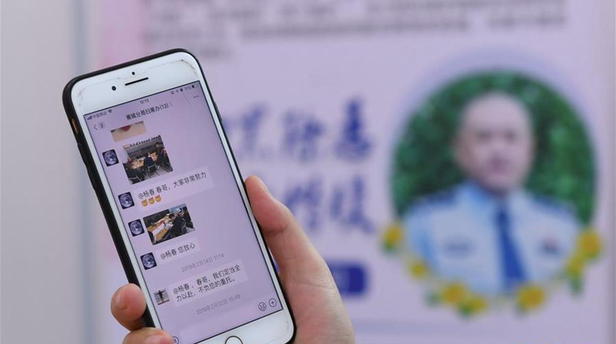 """山不爭高自成峰——追記""""全國公安係統一級英雄模范""""楊春"""