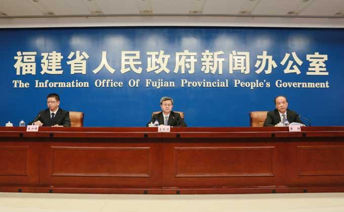 福建省慶祝新中國成立70周年係列主題新聞發布會廈門專場3日舉行