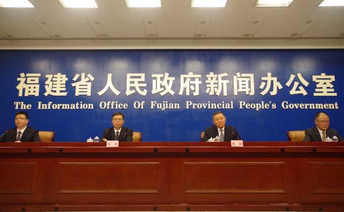 福建省慶祝新中國成立70周年係列主題新聞發布會南平專場11日舉行