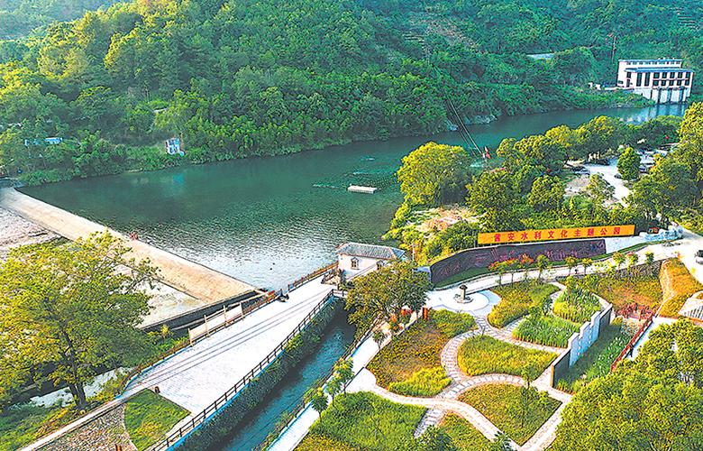 閩東首個水利文化主題公園建成