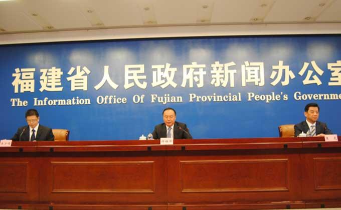 福建省慶祝新中國成立70周年係列主題新聞發布會龍岩專場舉行
