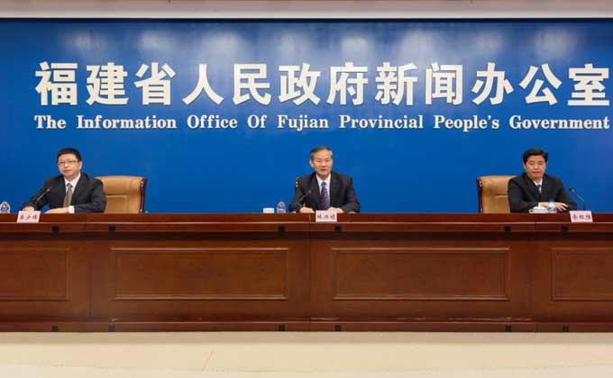 福建省慶祝新中國成立70周年係列主題新聞發布會三明專場舉行