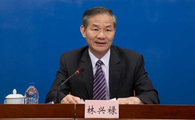 三明市委書記林興祿介紹三明經濟社會發展成果