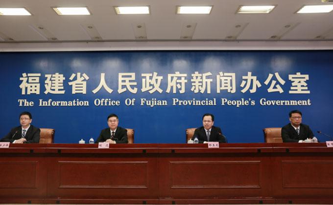 福建省慶祝新中國成立70周年係列主題新聞發布會漳州專場舉行