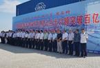福建首個國家級市場採購貿易方式試點出口額突破100億元