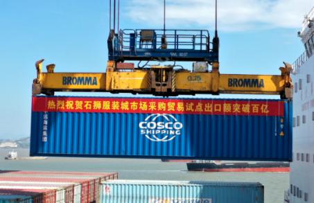 石獅市場採購貿易方式出口預包裝食品試點獲批