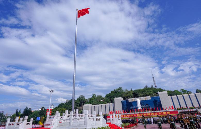 福建舉行國慶升旗儀式