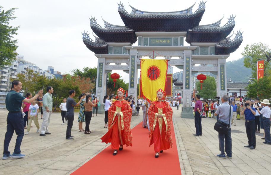 尤溪縣舉辦紀念朱熹誕辰889周年係列活動