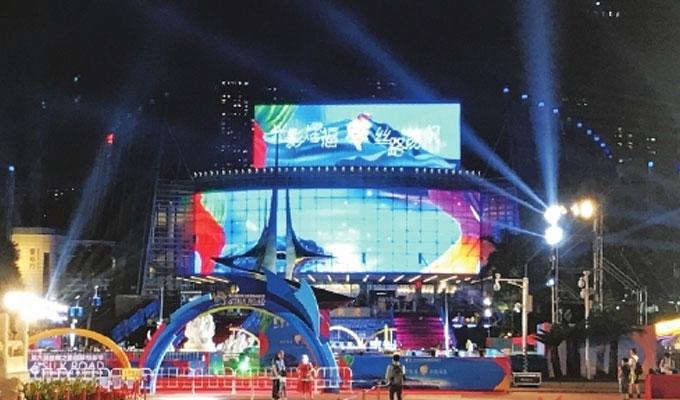 第六屆絲綢之路國際電影節今天在福州啟幕
