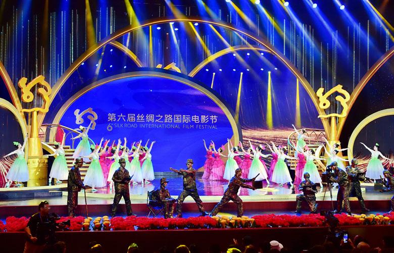 第六屆絲綢之路國際電影節在福州開幕