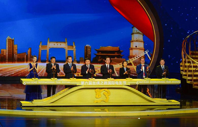 第六屆絲綢之路國際電影節開幕