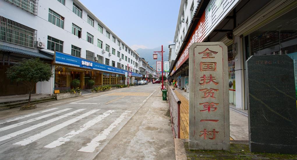 如今,福鼎市赤溪村村民遷出茅草屋,住進小洋樓。