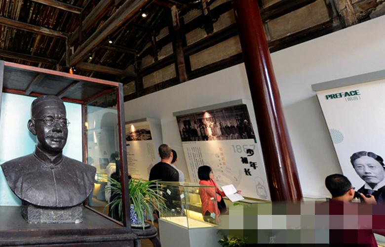 福州倉山陽岐嚴復紀念館重裝開館
