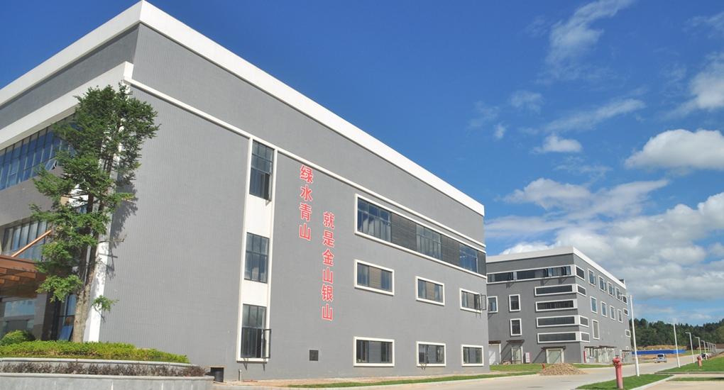 福州市與建寧縣山海協作企業——明一奶粉生産廠區。