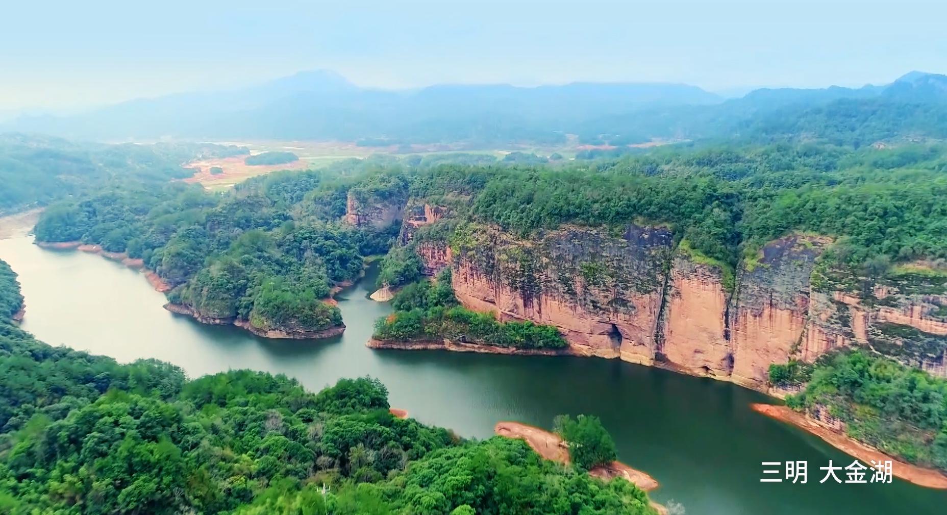 綠色生態享福之旅(6日遊)
