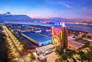 漳州開發區打造互聯網創業高地 培育經濟發展新動能