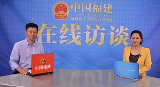 福建省國資委:加快全面建立創新體係