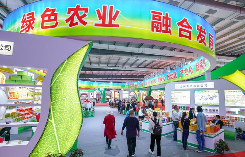 """【組圖】""""農博會·花博會""""上看漳州:綠色農業大觀園"""
