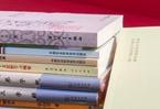 福建第七批援疆幹部著作《遇見天山》出版