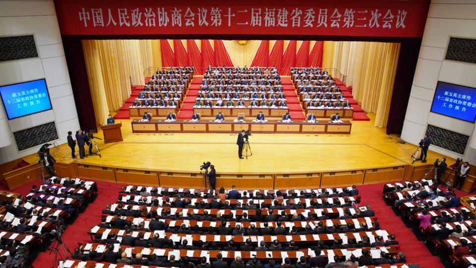 【組圖】福建省政協十二屆三次會議開幕