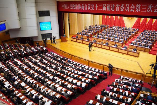 福建省政協十二屆三次會議開幕