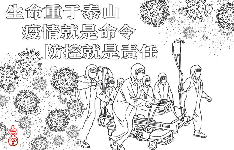 """福建長汀:連環畫 話戰""""疫"""""""