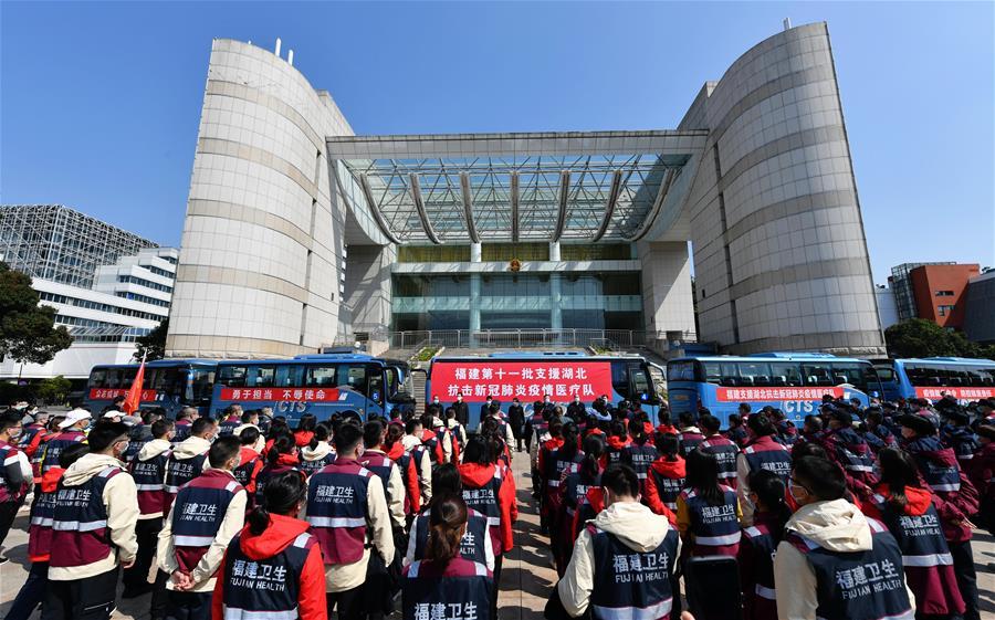福建省第十一批支援湖北抗擊新冠肺炎疫情醫療隊出發